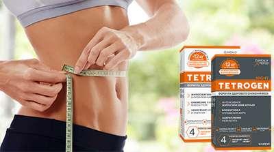 Капсулы тетроген для похудения
