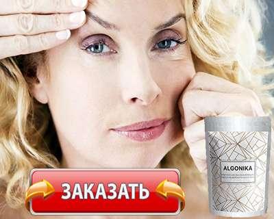 Заказать Algonika на официальном сайте.