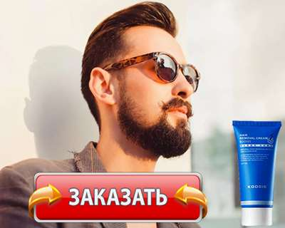 Крем Razorless Shaving купить по доступной цене.