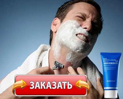 Заказать Razorless Shaving на официальном сайте.