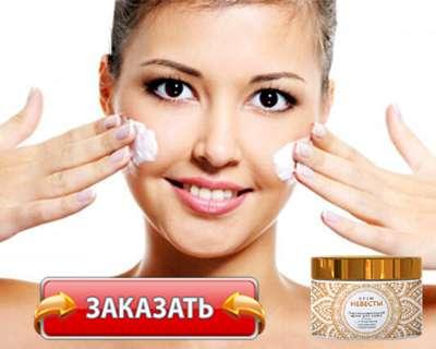 Купить косметику казахстан где купить в спб корейскую косметику