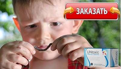 Untoxic купить в аптеке.
