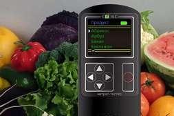 Состав AgroUp не содержит пестицидов и нитратов.