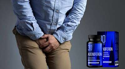 Препарат Аденоферон от простатита.