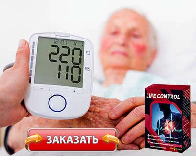 Лекарство LifeControl купить по доступной цене.